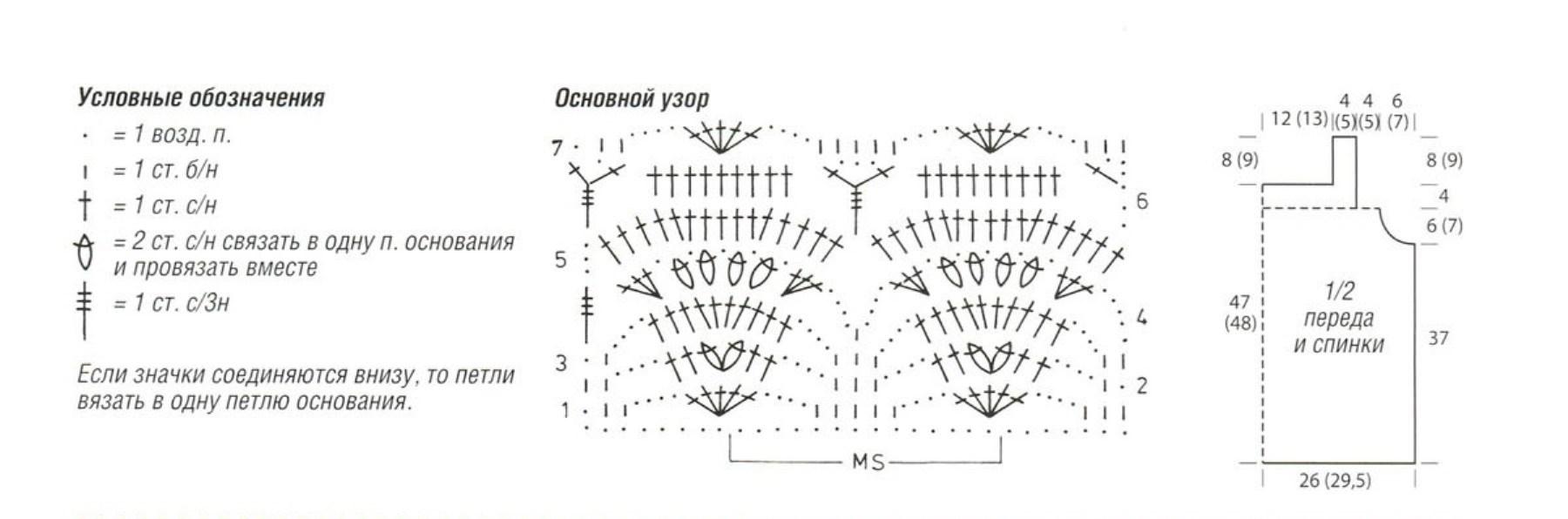 0591_МДсп.8.13 (6)b