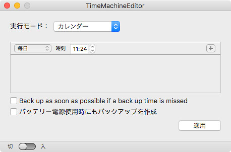 TimeMachineEditor09