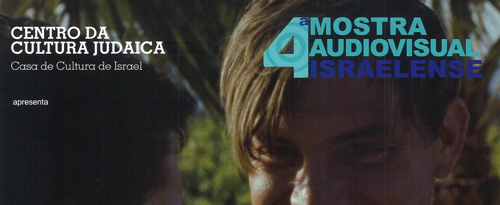4ª Mostra Audiovisual Israelense