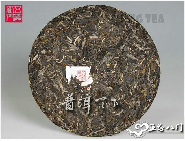 Free Shipping 2013 ChenSheng Beeng Cake NanNuoChaWang KingTea 500g YunNan MengHai Organic Pu'er Raw Tea Sheng Cha Weight Loss Slim Beauty