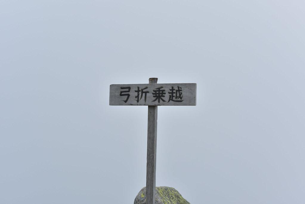 CSD_9600