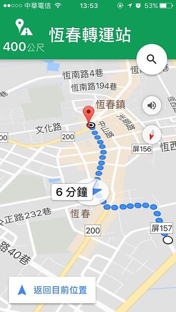 世上最遙遠的距離:六分鐘的路程我們花了一個半小時XD
