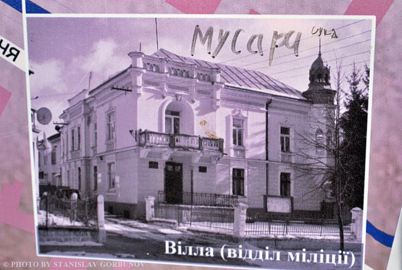 zovkva26