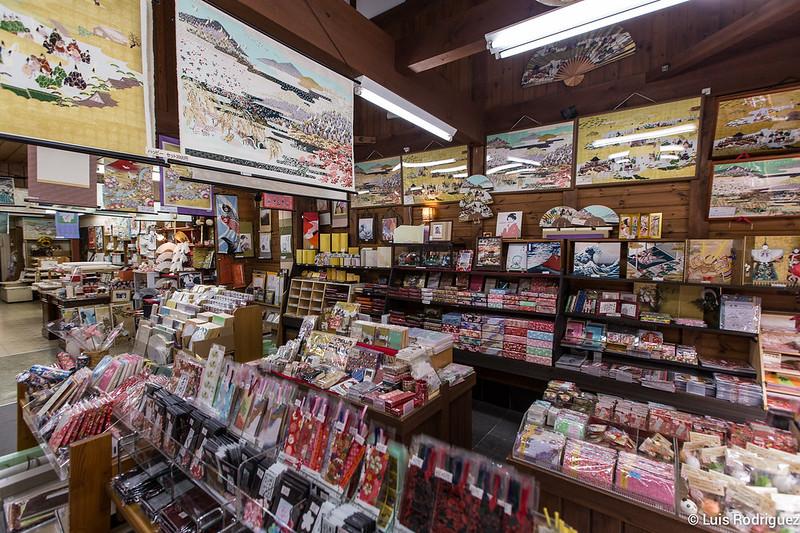 Tienda de papel washi Nisshin-dō Shoten