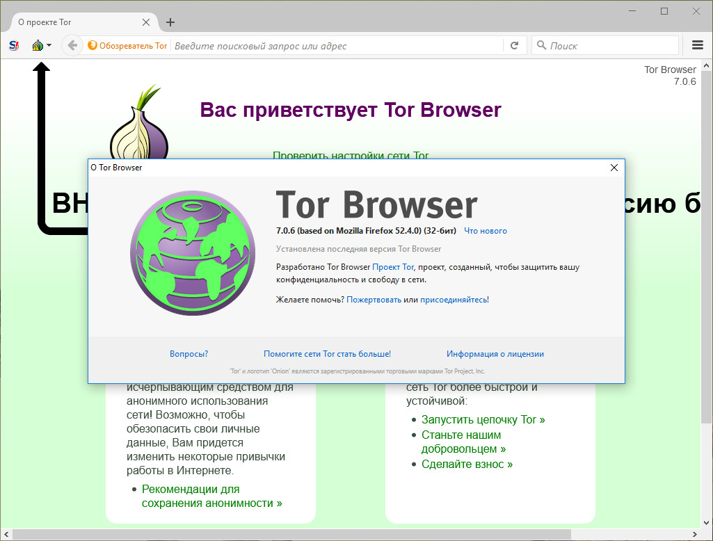 Tor browser и tor browser bundle разница гирда браузер тор в ubuntu hydra2web