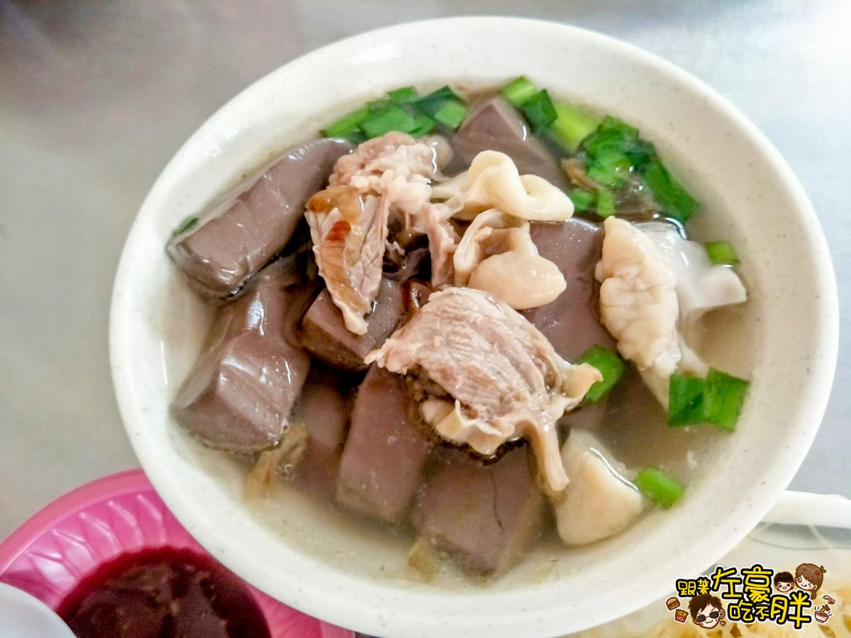 鳳山中華夜市-米粉炒豬血湯-5