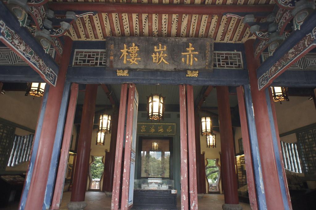 話說台灣歷史 (2)