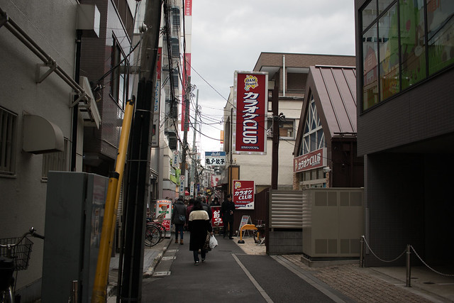 20170114-亀戸餃子_0001.jpg
