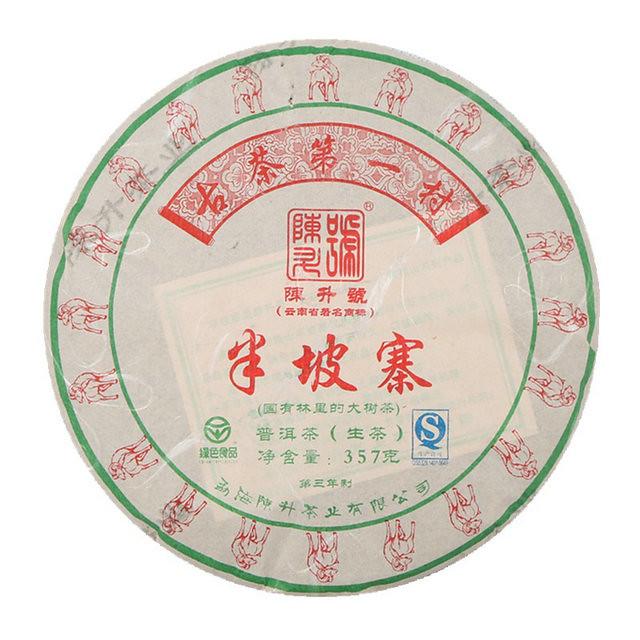 Free Shipping 2015 Chen Sheng Hao ( BanPoZhai ) Cake Beeng 357g Yunnan Meng Hai Organic Pu'er Raw Tea Sheng Cha Weight Loss Slim Beauty