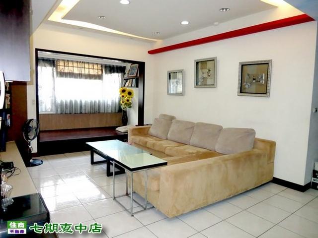 台中房屋2