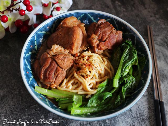 hsiao-chuan-shi-tang-pork-noodles (11)