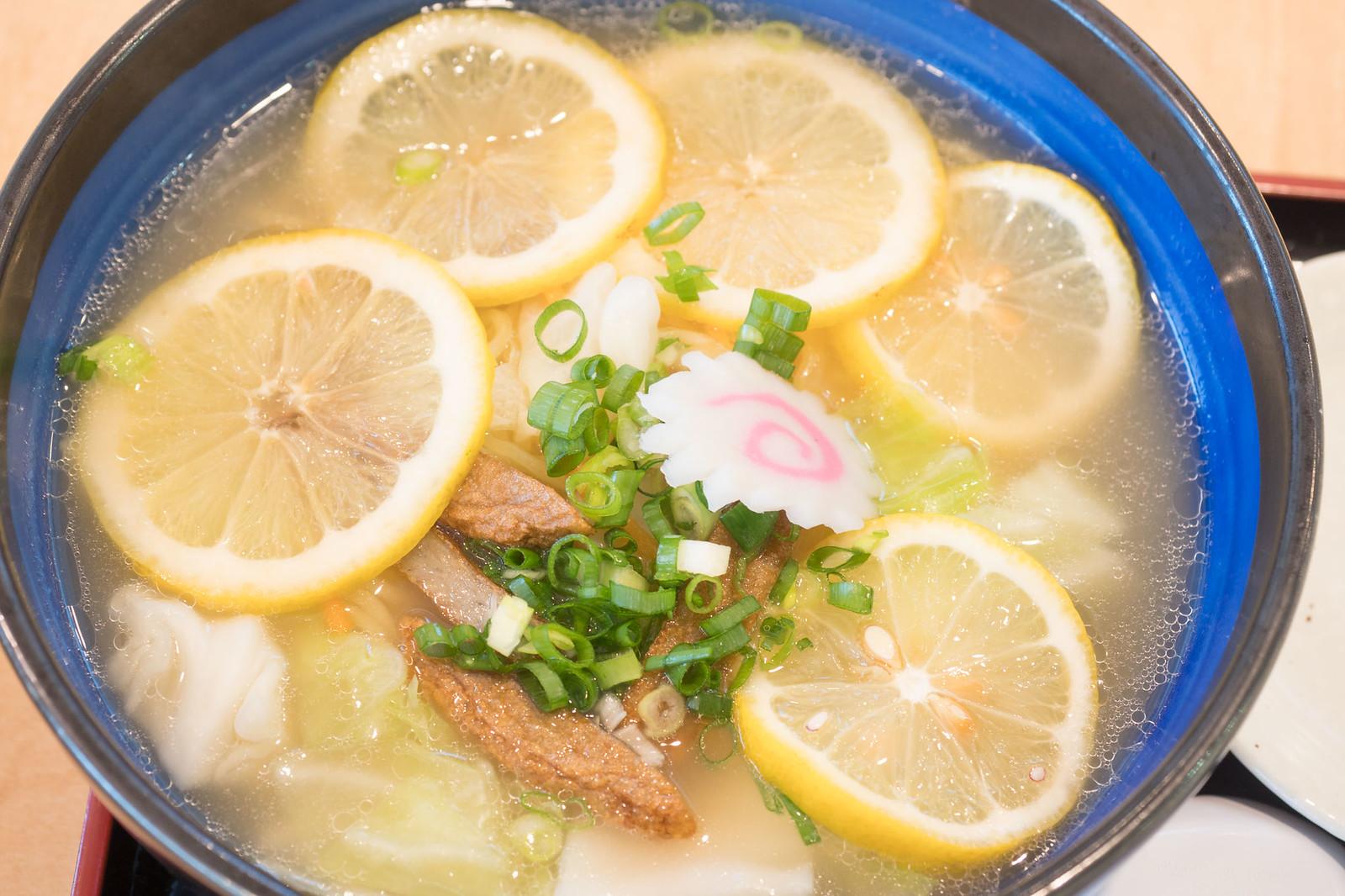 SETODA_Lemon_noodle-9