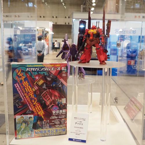 MSK-008 Dijeh - C3 AFA Tokyo 2017