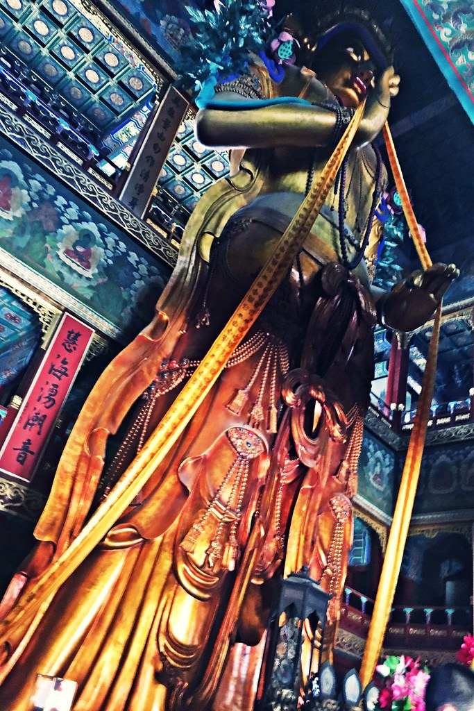 Yonghe Lama Temple