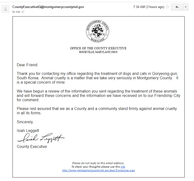 Response from Montgomery County Executive Ike Leggett 082917