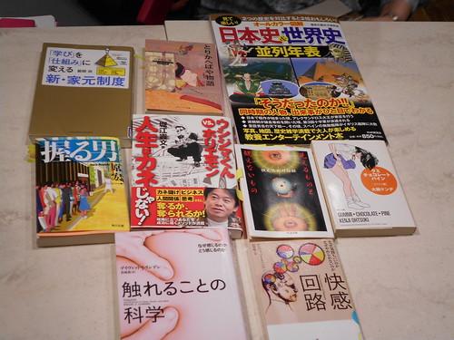 【朝活読書サロン】(2017年8月7日)