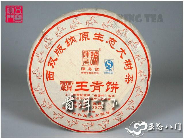 Free Shipping 2014 ChenSheng BaWang King Green Beeng Cake Bing 357g YunNan MengHai Organic Pu'er Raw Tea Sheng Cha Weight Loss Slim Beauty