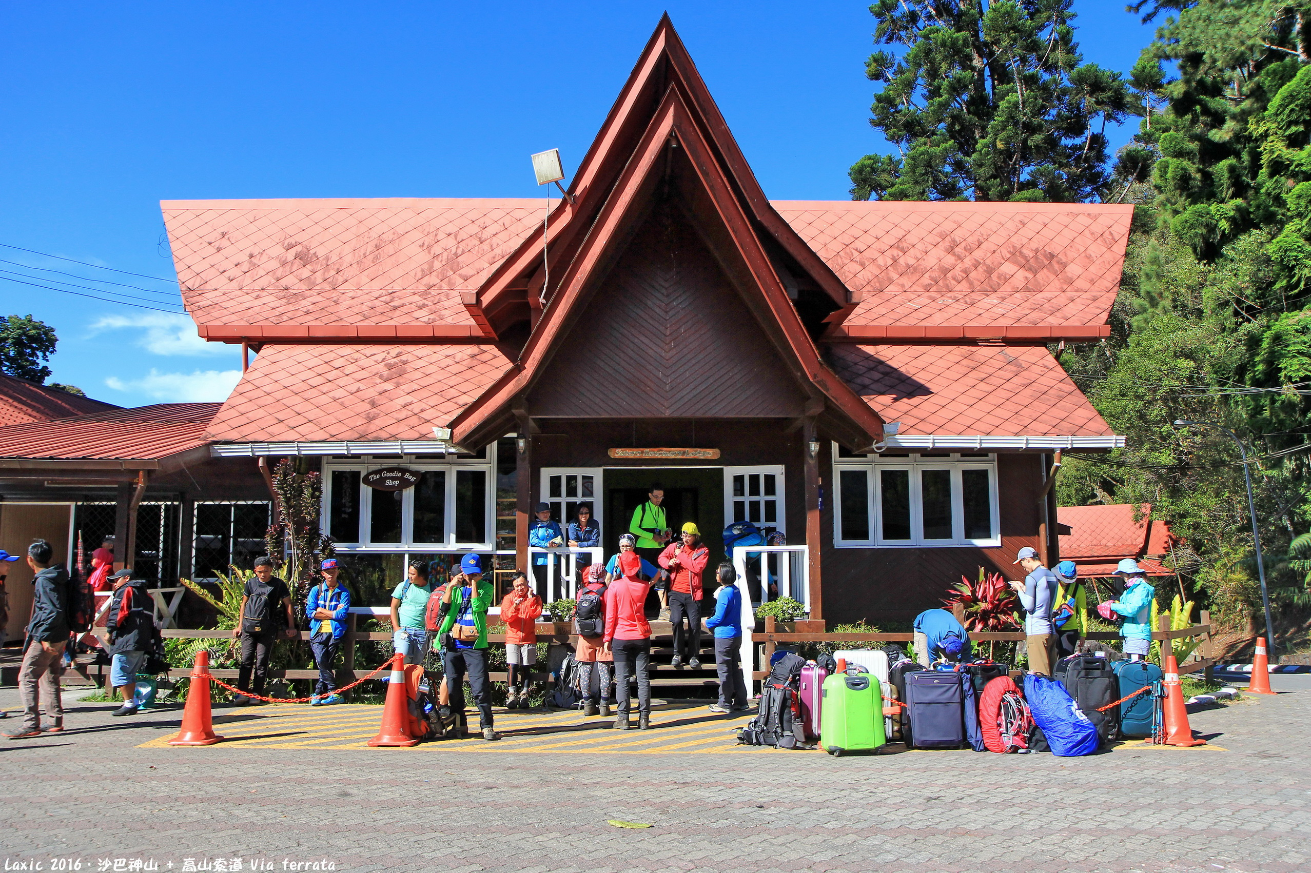 Laxic 2016.馬來西亞沙巴神山 + 高山索道 Via ferrata (Mountain Torq)