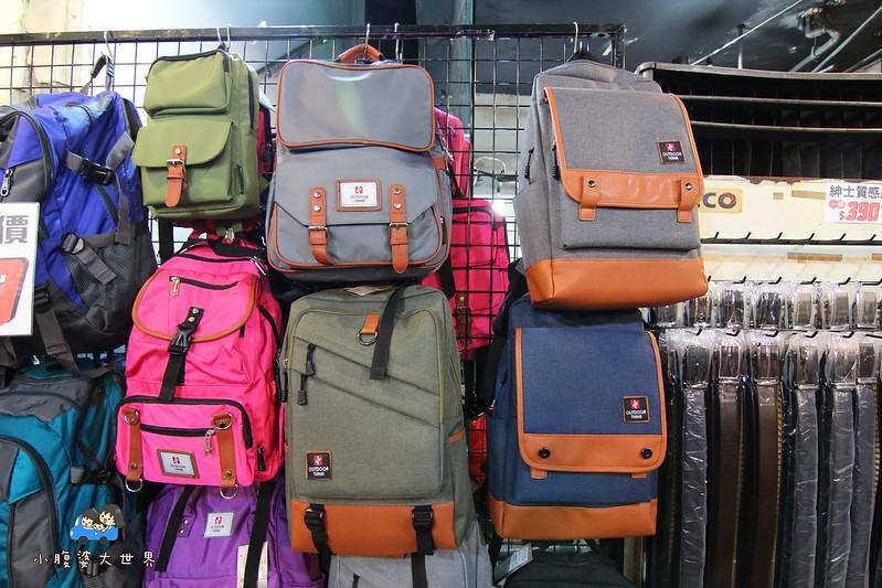行李箱特賣愷 163