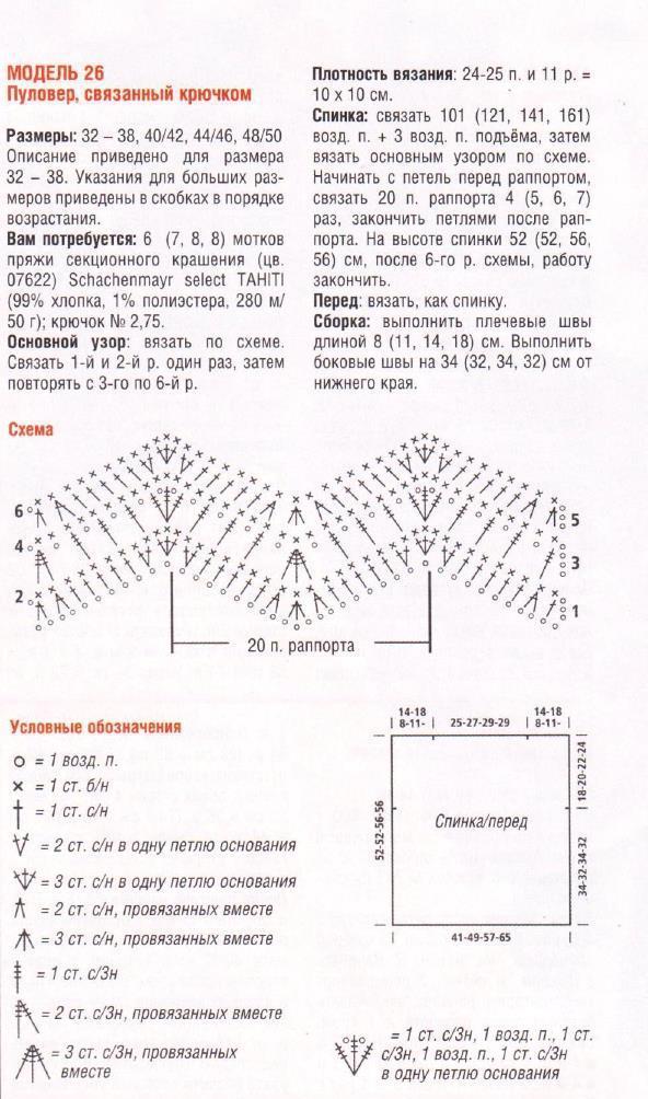 1321_Сабрина 6.14 (24)