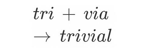 数学 自明 trivial