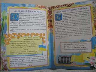 Книжкова виставка 21.08.17 №123