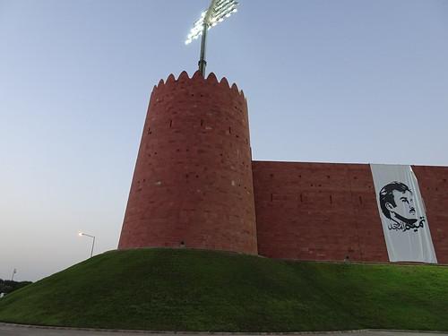 Al Markheiya U23 4-1 Al Kharaitiyat U23