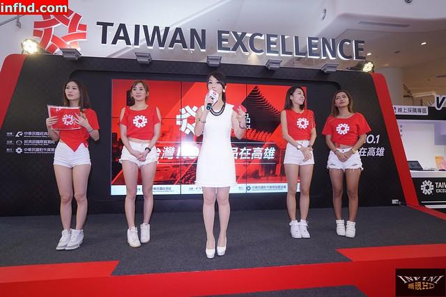 20170906 2017台灣精品體驗活動
