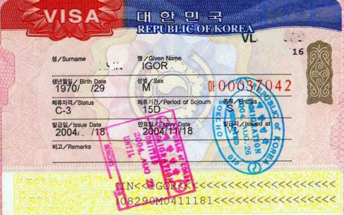 36971521670 0c001bddfe b - В Южной Корее истекает срок действия зеленого коридора для иммигрантов