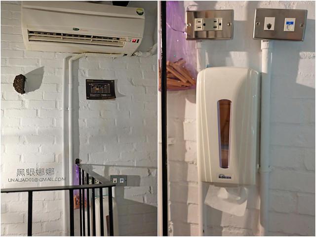 台南民宿正興延平公寓2F冷氣插座