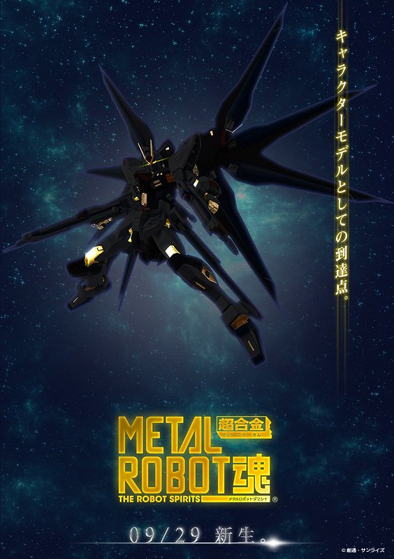 Robot Spirits Metal Strike Freedom Gundam