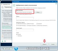 Windows 10 Корпоративная LTSB 2016 v1607 (x86/x64) by LeX_6000 [17.09.2017]