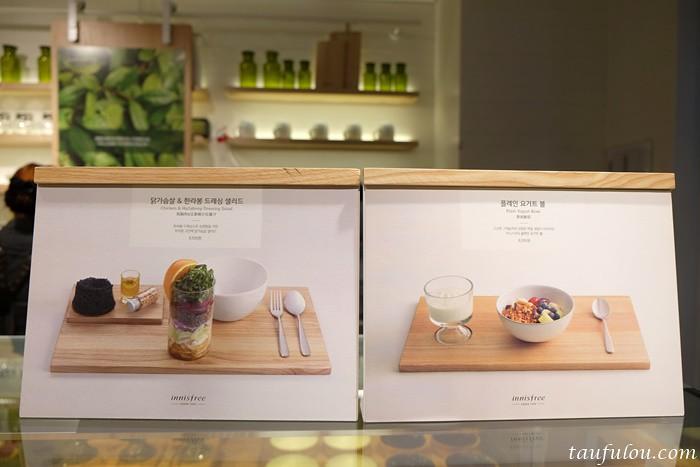 Innisfree Cafe (8)