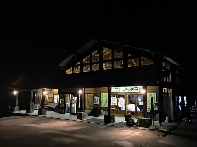 乗鞍岳 朴の木平 バスターミナル