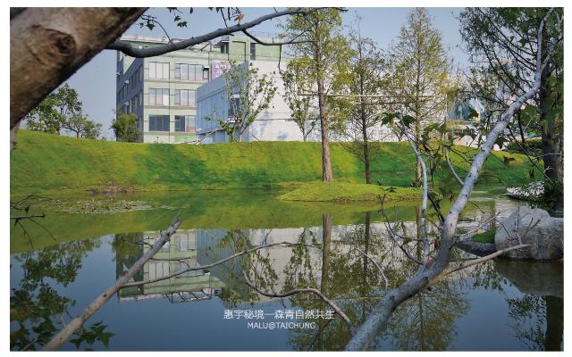 惠宇秘境森青自然共生and台中嘉明湖-10