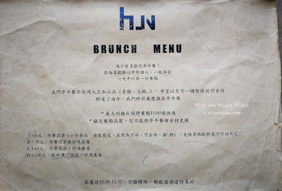 hun貳菜單menu07