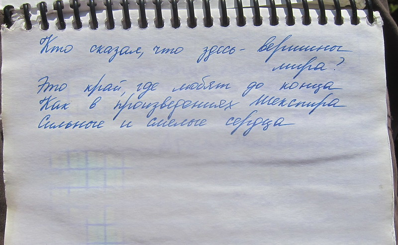 IMG_2498