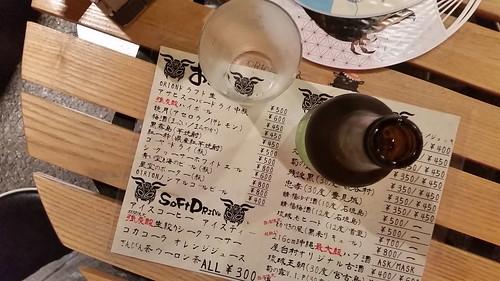20160821_221039