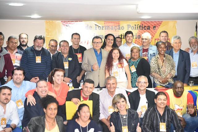 Curso de Formação Política do MPS - 4/8/2017
