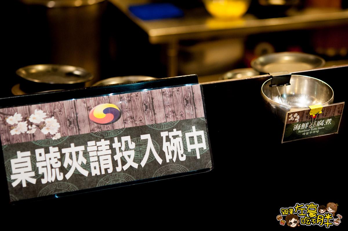 東大門韓式燒烤暢食料理館-49