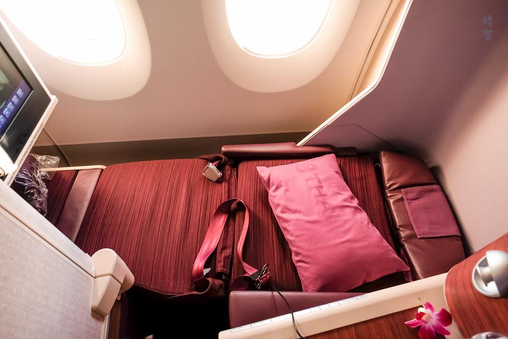 Lie-flat seat