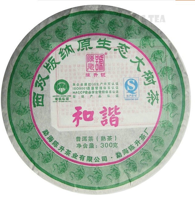 Free Shipping 2010 ChenSheng Cake Harmony 300g China YunNan MengHai Chinese Puer Puerh Ripe Tea Cooked Shou Cha Price Range $299.99-359
