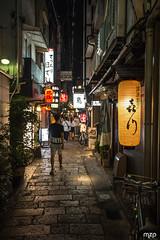 Street near Dōtonbori