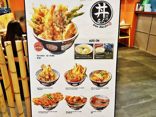 Don Meijin Menu