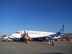 Cochabamba Airport, Bolivia