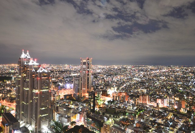 japan itinerary travel guide tokyo metropolitan government building observation tower