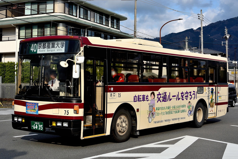 Kyoto_75