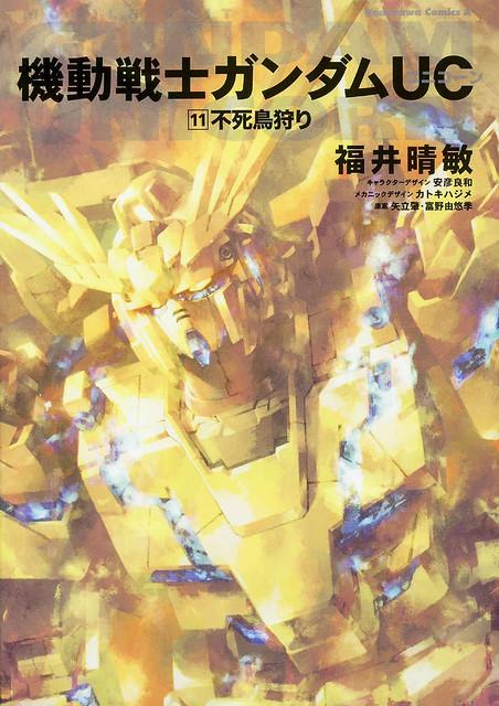 New Gundam UC Project from Sunrise
