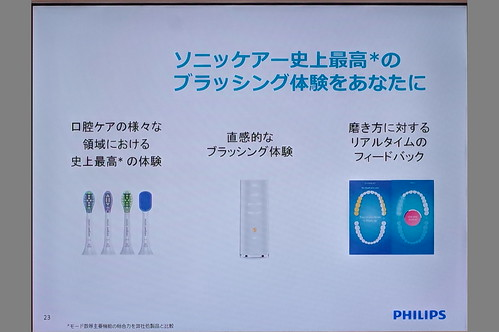 PHILIPS Sonicare DiamondClean Smart 12