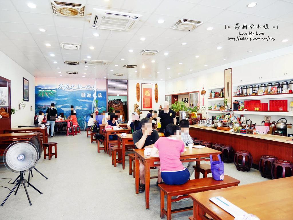 新北市坪林老街特色餐廳茶香美食推薦泰源茶莊 (1)